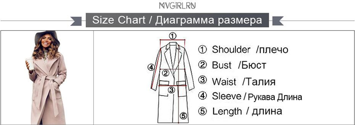 MVGIRLRU elegant Long Women's coat lapel 2 pockets belted Jackets solid color coats Female Outerwear 3
