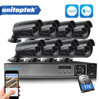 8CH 1080P Full HD NVR Kit POE CCTV System With 8Pcs 2 0MP Outdoor IP Camera