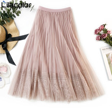 Mesh Lace Skirts Women Long Elastic High Waist Grey Black Pink Long Skirt Sweet Solid Party Dance Summer Girl Lady Maxi Skirts grey lace up design high waisted skirts