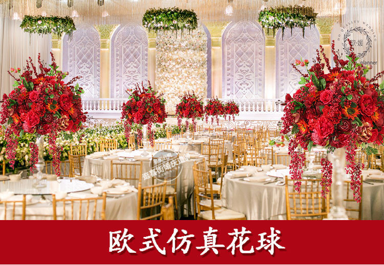 Hotsale 50cm diameter artificial silk red roses with peony flowers table center piece wedding flower docoration 2pcs/lot