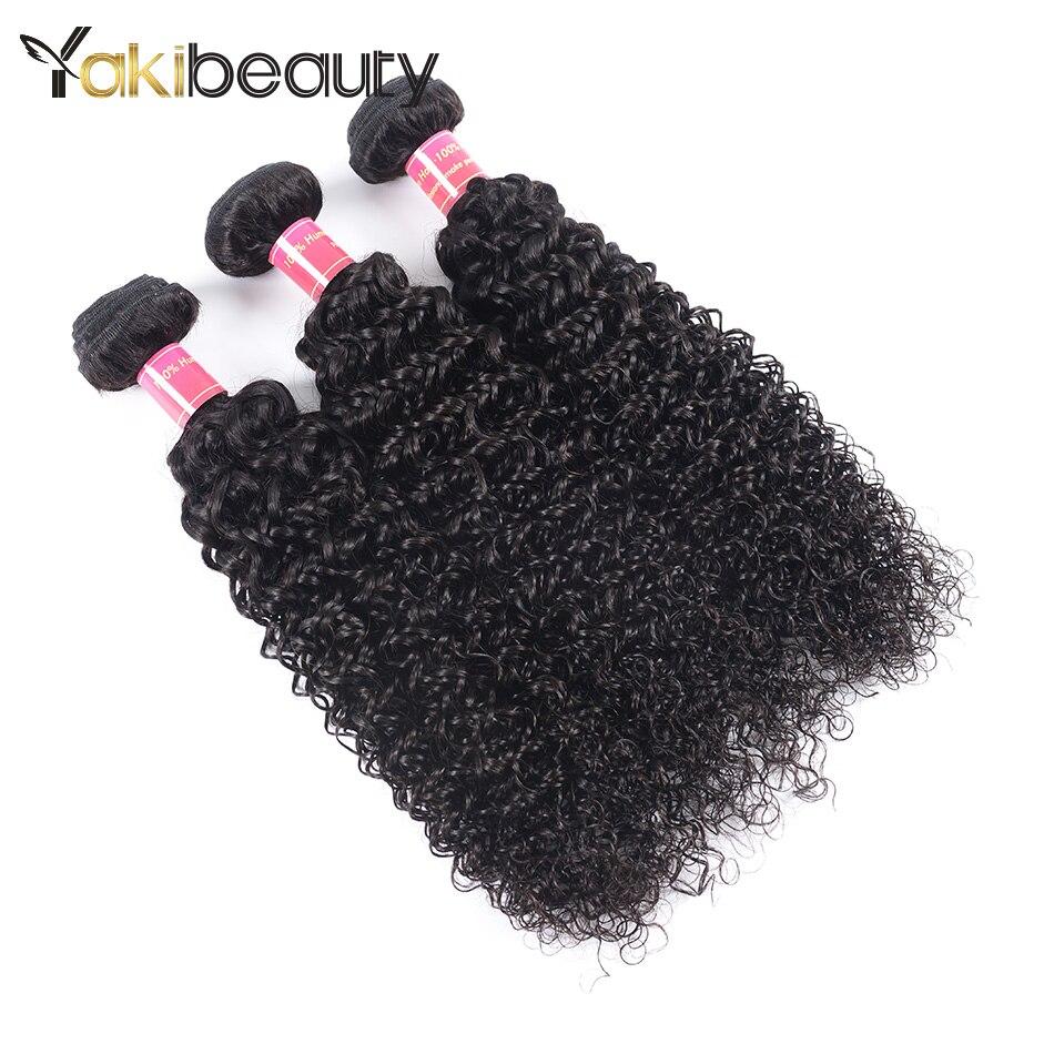 Yakibeauty афро странный вьющиеся переплетения человеческих волос Связки с закрытием Малайзии волос 3 Связки с закрытием Remy 4x4 кружева закрытия