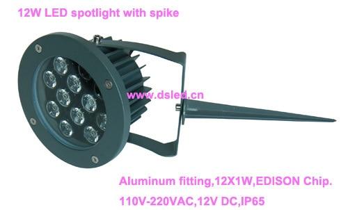 CE,IP65,high power  12W outdor LED garden light,Spike LED spotlight,110V-250VAC,DS-07-15-12W,2-year warranty  оборудование распределения электроэнергии 2015 80 250 70 ip65 ce ds at 0825