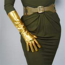 Woman Patent Leather PU Gloves Long Style 40cm Bright Evening Dance Party Simulation Female Cosplay PU40