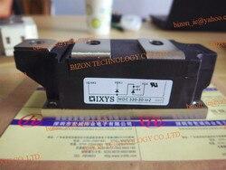 MDC320-30IO2