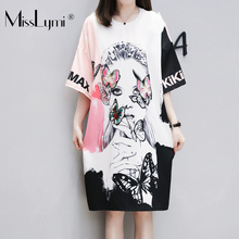 49c48dcc650 XL-4XL Plus Size Women T Shirt Dress 2019 Summer Lolita Style Butterfly  Sequin Embroidery