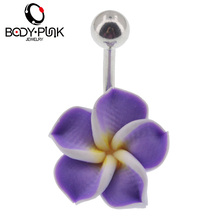 BODY PUNK Light Purple Flowers Soft Clay Belly Button Ring Plant Shape Body Piercings Jewelry Trendy Body Punk