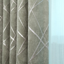 Fashion Brand Eurpean Style Cotton Linen Curtain Thicken Cheille Curtains Living Room Bedroom Window Treatments Modern Yarn Dye