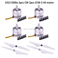 4x 2312 920KV Brushless Motor CW CCW 2 4S motor + 9450 9450R 9*4.5 Self Lock CW / CCW Propeller For S500 S550 Quadcopter