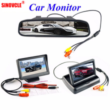 SINOVCLE 4.3 Inch Car Monitor Parking Reverse Camera 16:9 LCD TFT Display Desktop / Foldable / Mirror Video PAL/NTSC