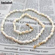 Imixlot Новинка женские маленькие раковины очки солнцезащитные очки цепочка для очков для чтения шнур держатель шейный ремешок веревка