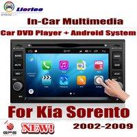 Автомобиль Android Системы RockChip PX5 1080 P ips ЖК дисплей Экран для Kia Sorento/для Naza Sorento 2002 ~ 2009 dvd плеер gps навигации