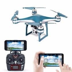 K10 GPS Drone WiFi dron fpv z regulowaną kamerą HD ESC szeroki kąt + wysokość przytrzymaj zdalnie sterowany quadcopter Drone-20 min czas lotu