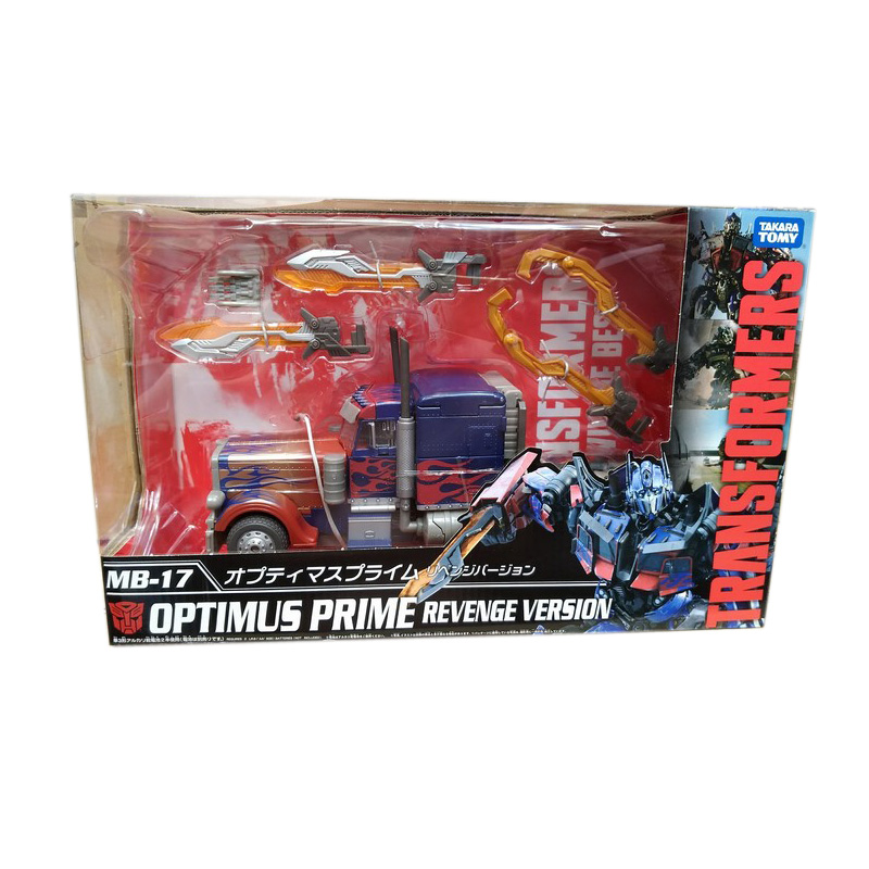 Transformers 10th anniversary MB17 change 2L grade vengeance Transformers repainted spot transformers 5 major wasp mpm 03 film 10th anniversary edition toy model
