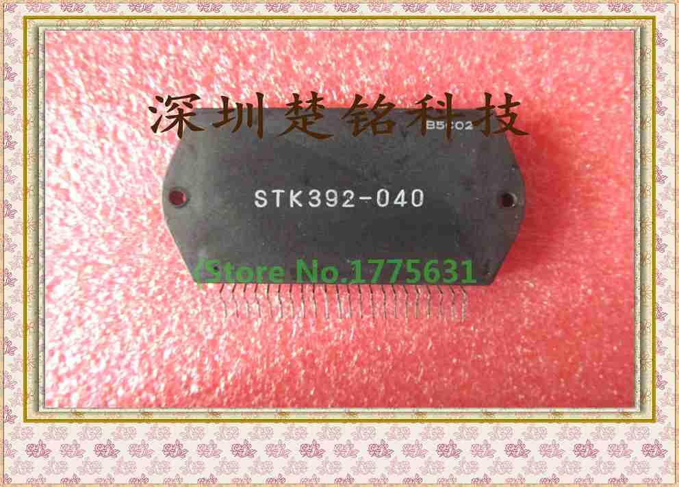 1pcs/lot STK392-040 STK392 HYB