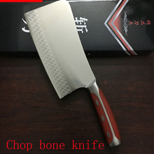 Free Shipping LD 4Cr13 Stainless Steel Knife Chop Bone Cut Meat Vegetable Dual-purpose Kitchen Cleaver Slicing