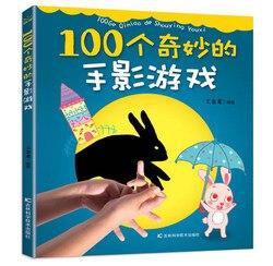 100 niesamowite ręcznie cień gry chiński kolorowe zdjęcia książki dla dzieci dzieci/dziecko wczesne edukacyjne książki na