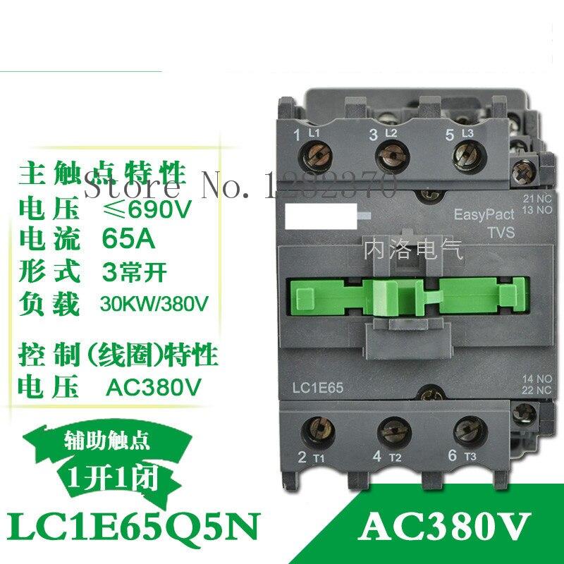 [ZOB] Authentic original AC contactor LC1E65 LC1E65Q5N/M5N/B5N/E5N/C5N/F5N AC24V/36V/48V/110V/220V/ 380V 1 open 1 closed-2pcs[ZOB] Authentic original AC contactor LC1E65 LC1E65Q5N/M5N/B5N/E5N/C5N/F5N AC24V/36V/48V/110V/220V/ 380V 1 open 1 closed-2pcs