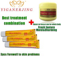 Best Combination 300g 1PC Vaseline 3pcs Yellow Cream Skin Cream Care Products Without Retail Box