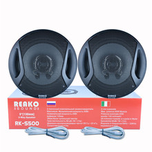 2pcs 5 Inch 2-Way 50W Universal Car Coaxial Speakers 4OHM Ve