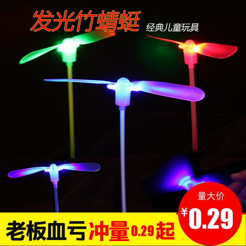Children's Nostalgia Shine Hand Rub Bamboo Dragonfly Flying Toys Gift Toys  Novelty  Gag Toys Luminous Toys