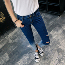 TRUST DREAM Spring Summer Young Girl Washed Gradient Color Slim Jeans Ripped Hole Female Casual Special