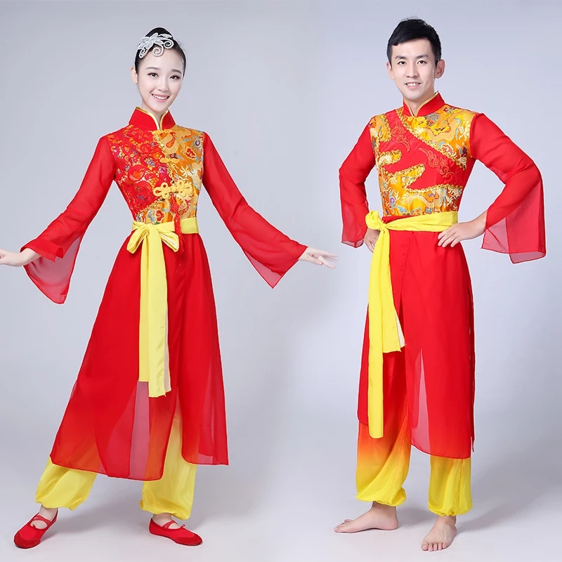 New Yangko Drum Team Apparel For Men And Women Adult National Wind Drumming Clothing Dragon And Lion Dance Costume Costumes