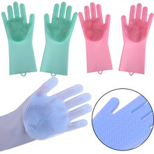 A Pair Silicone Gloves Scrubber Rubber Cleaning Gloves Dusting Dish Washing Pet Care Grooming Hair Car Kitchen Helper J#1(China)