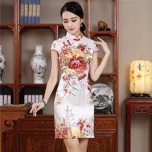 Traditional Chinese Dress Womens  Satin Mini White Cheongsam