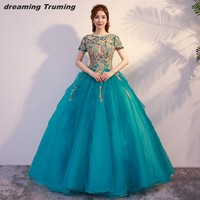 Turquoise Quinceanera Dresses Ball Gowns Appliques Lace Sweet 16 Dress For 15 Years Short Sleeve Formal Prom Party Pageant Gown