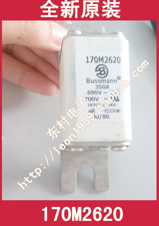 [SA]US imports COOPER BUSSMANN Fuses 170M2620 160A 690V fuse us bussmann fuse 170m2668 170m2668d 250a 690v fast acting fuses