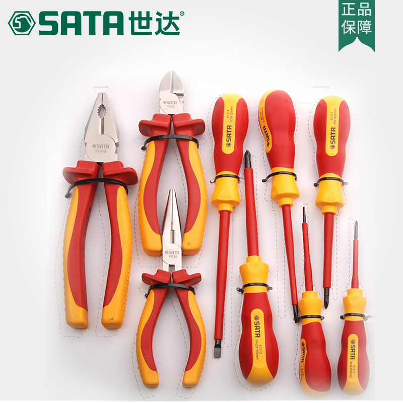 SATA 9pcs cross VDE insulated pressure screw pliers, labor-saving package tool 09262