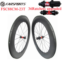 High-end carbon wheels for road and racing bike 88mm depth 23mm width high profile carbon bicycle wheels with DT hubs