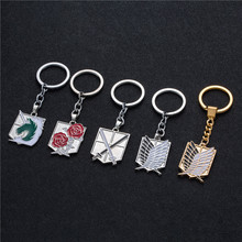 Attack on Titan Pendant Key chains (12 styles)