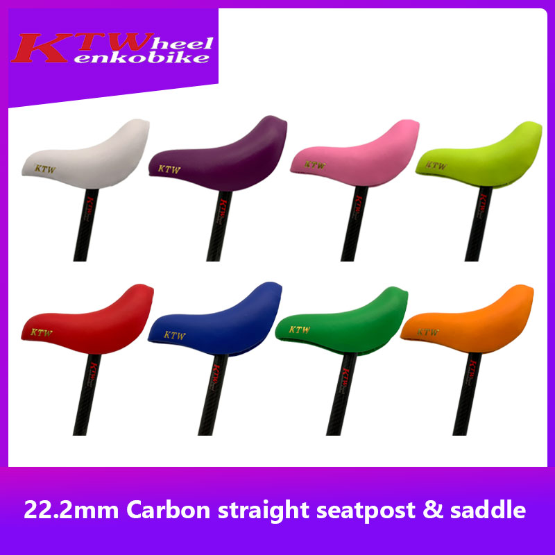 Saddle KTW bike saddle full carbon seatpost and colourful saddle for kids balance bicycle high quality