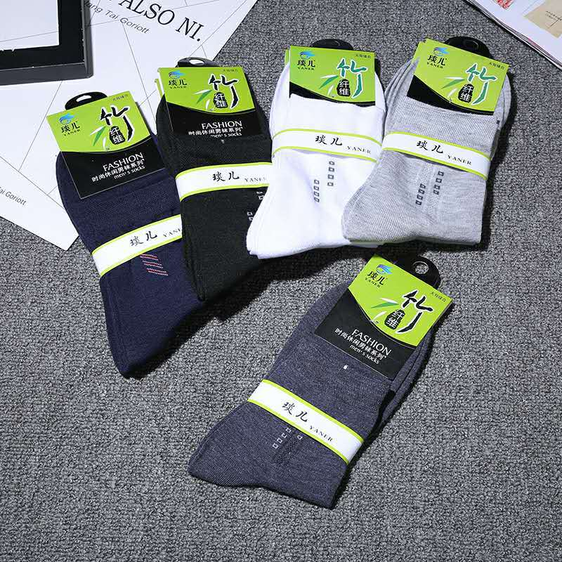 10 Pair/ Lot Spring Summer Autumn Winter Mens Cotton Bamboo Fiber   Socks   Quality Business Casual Sweat Deodorant Middle Long   Sock