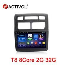 HACTIVOL 9 pollici Octa 8 Core 2G RAM 32G Auto radio per KIA SPORTAGE Android 8.1 car dvd navigazione di gps di lettore wifi
