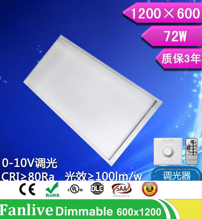 2pcs/lot 48w 300*1200/ 72W 600 *1200 Brightness Dimmable <font><b>Led</b></font> <font><b>Panel</b></font> Light 110v 220v SMD2835 With Dimmer And Controller image