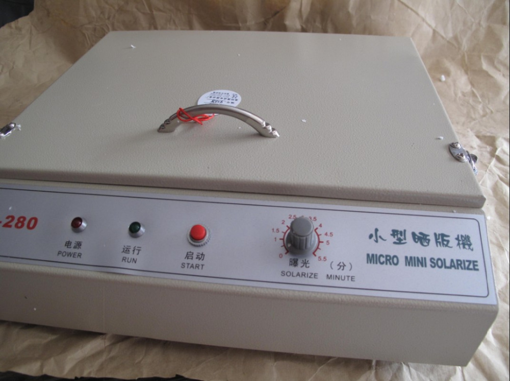 UV Exposure Unit for Hot Foil Pad Printing PCB for Easy Screen Printing Plate Making Hot Stamping Plate