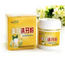 Beauty & Health Oral Hygiene Go yellow teeth plaque tartar very well coffee stains teeth white powders Teeth Whitening S255H