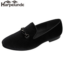 Harpelunde Men Graduation Buckle Shoes Black Velvet Dress Loafers