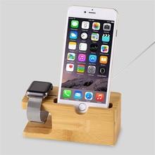 2017 Последним для я Часы/iPhone 6 Зарядка Держатель Стенд, натурального Бамбука Вуд Станции Зарядки Зарядка Док Колыбели Стенд Держатели