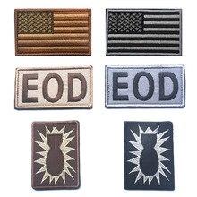 Пс вышивкой единицы патч Национальный флаг Военная Боевая нашивка Тактический эмблема боевые значки аппликации вышитые патчи