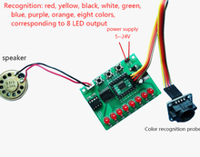 Color recognition sensor module TCS34725 / single chip led color detector