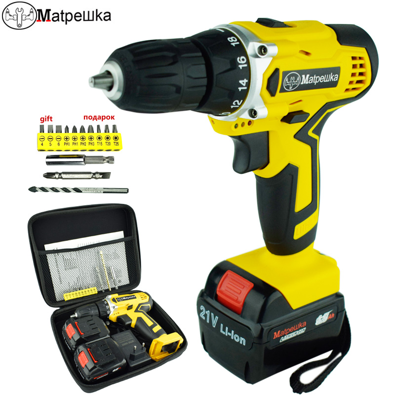 21V electric screwdriver multi-function rechargeable drill home cordless drill power tools 2 batteries +13 gift