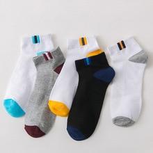 5 Pairs Mens Autumn Summer Socks Classic Patchwork Mesh Breathable Cotton Men Short Sock High Quality Deodorant Male Socks Meias