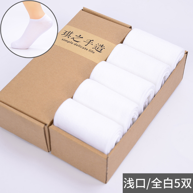 White Socks gift box New Fashion Colorful Women Socks Female Candy Color Crew Cotton Socks Ladies Solid Casual Cute