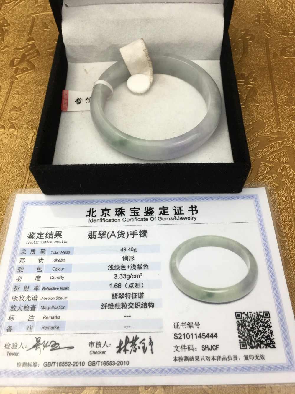 ส่งใบรับรองธรรมชาติ Jadeite สร้อยข้อมือ Natural light สีเขียว 2 สี 54-61mm princess สร้อยข้อมือเครื่องประดับของขวัญ