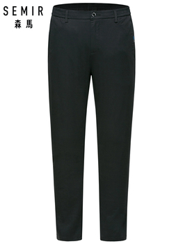 SEMIR New Design Casual Men pants Cotton Slim Pant Straight Trousers Fashion Business Solid Khaki Black Pants Men