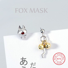Leouerry S925 Sterling Silver Animal 3D Fox Mask Earrings Japanese Style Lovely Golden Bell Fox Stud
