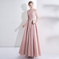 New Long Appliques Long Sleeve Evening Dresses Female Graduation Gown Formal Dress Women Elegant Quinceanera Wedding Party Dress